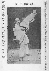 Tani Otoshi под вопросом2